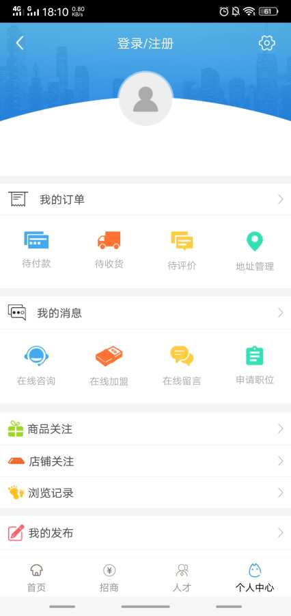 河北旅游度假官网截图3