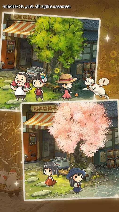 昭和杂货店物语3截图3