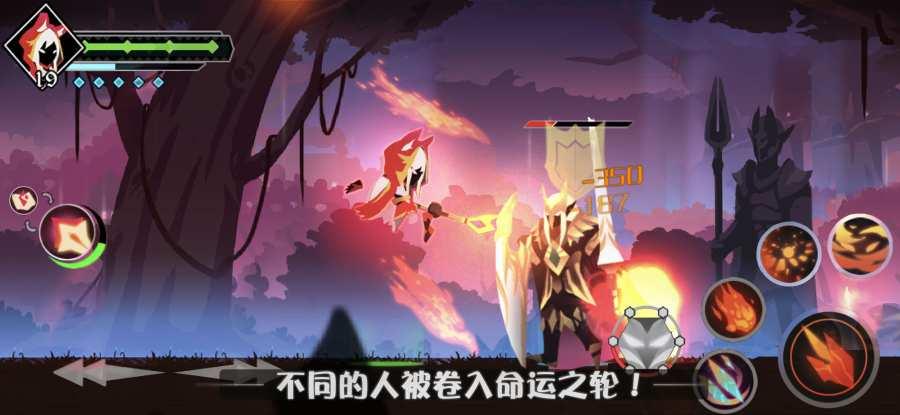 薇薇安和骑士 截图2