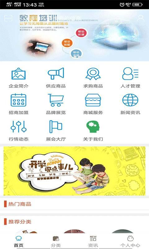 天津教育培训平台