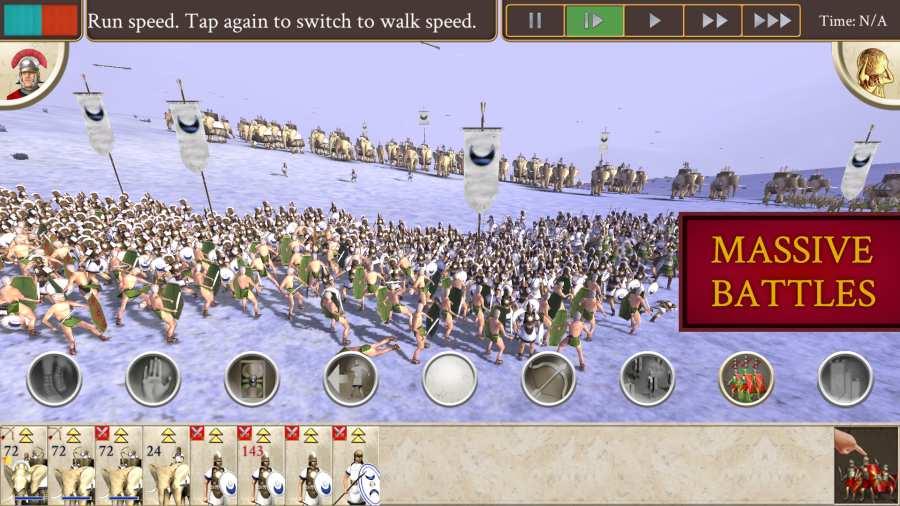 罗马:全面战争截图4
