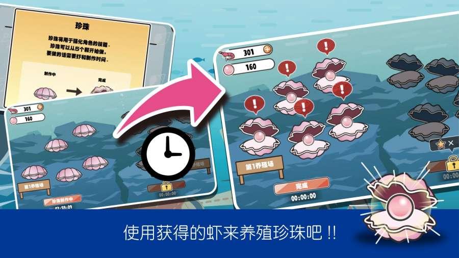 萌哒哒章鱼大冒险截图2