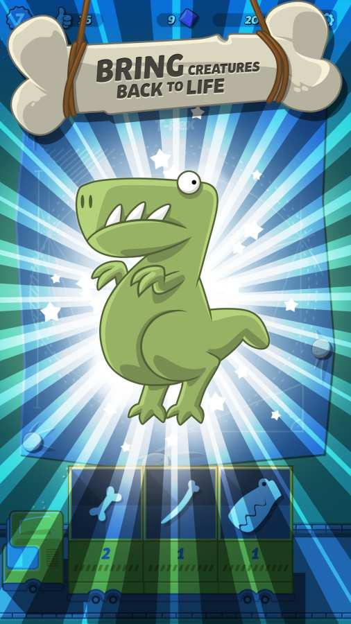 疯狂恐龙公园截图3