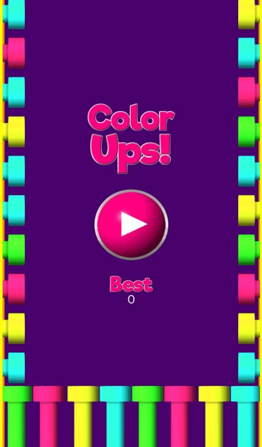 色彩攀升截图3