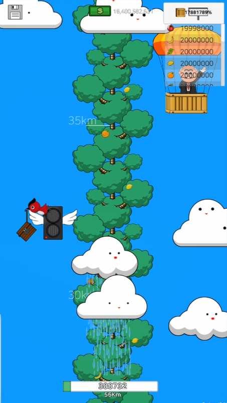 种树钻天空截图2