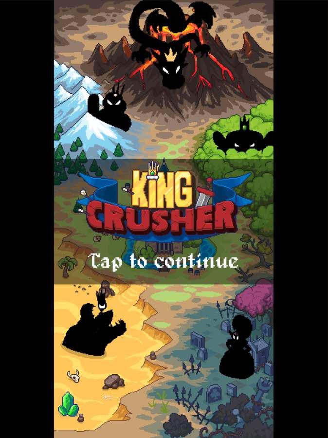 国王之手截图3