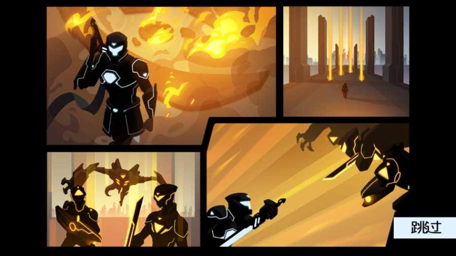 超速:暗影忍者复仇截图1