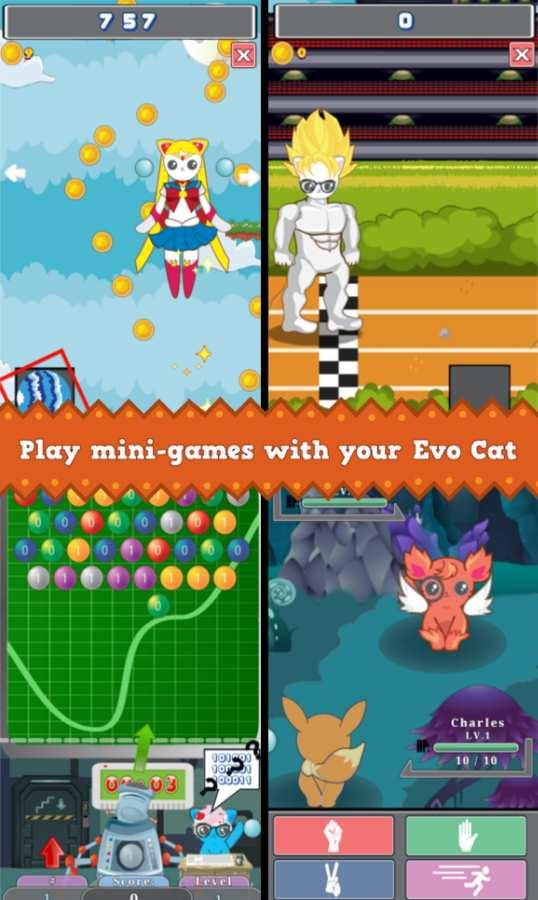 虚拟宠物截图4