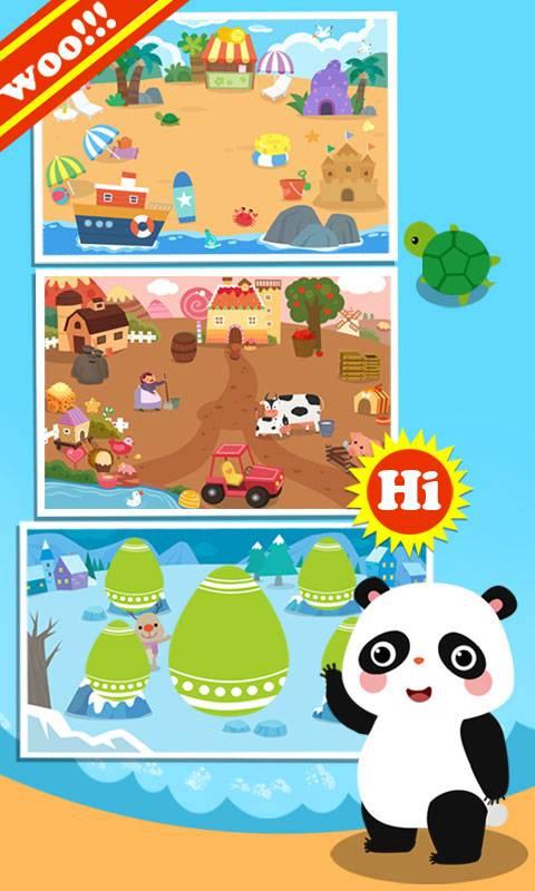 儿童学拼音汉字游戏截图2