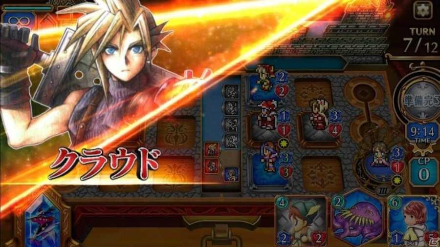 最终幻想卡牌版截图0
