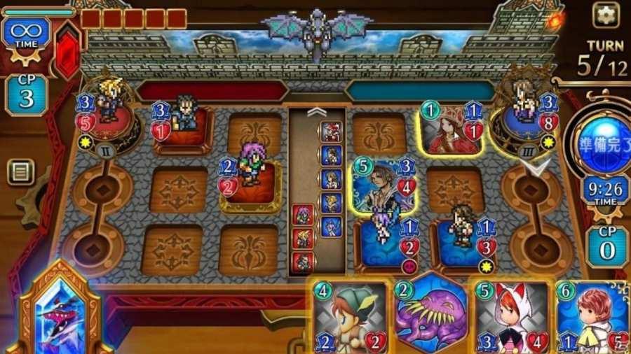 最终幻想卡牌版截图1
