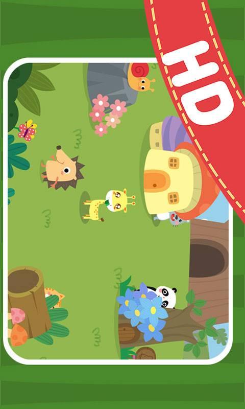 儿童游戏捉迷藏