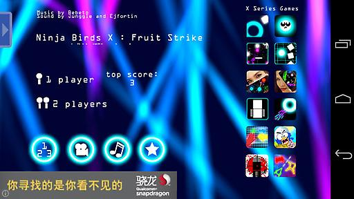 【免費益智App】忍者鸟X:水果攻击 ninja birds X:fruit-APP點子
