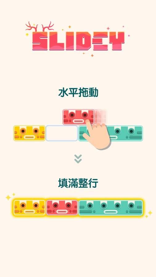 北京到棋牌Store引导