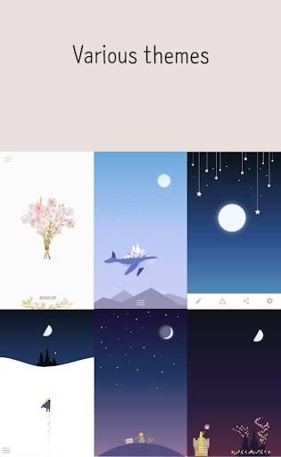 月亮日记截图2