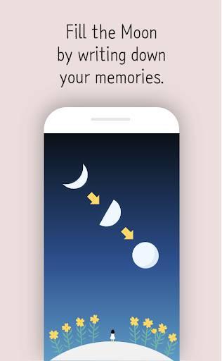 月亮日记截图3