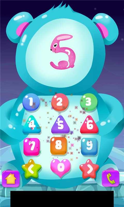 宝宝学数学新年版截图1