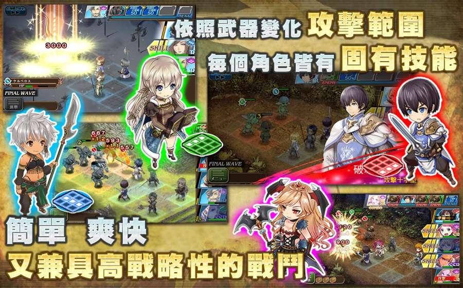 紫阳花传说:苍之骑士团 中文版截图2