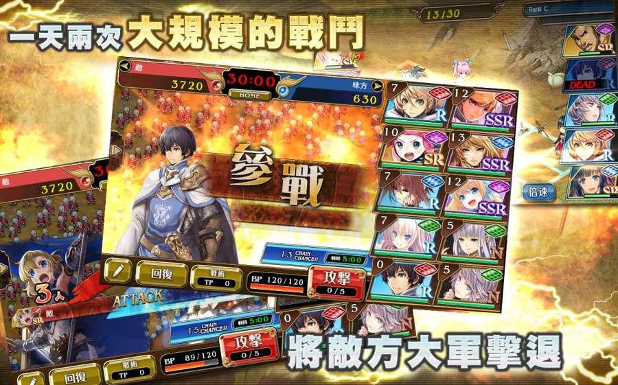 紫阳花传说:苍之骑士团 中文版截图3