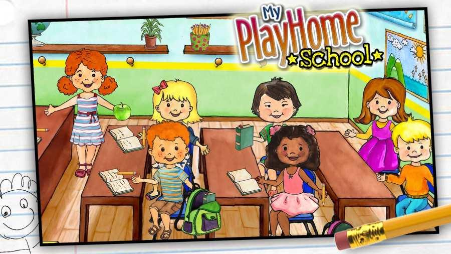 娃娃屋:校园截图1