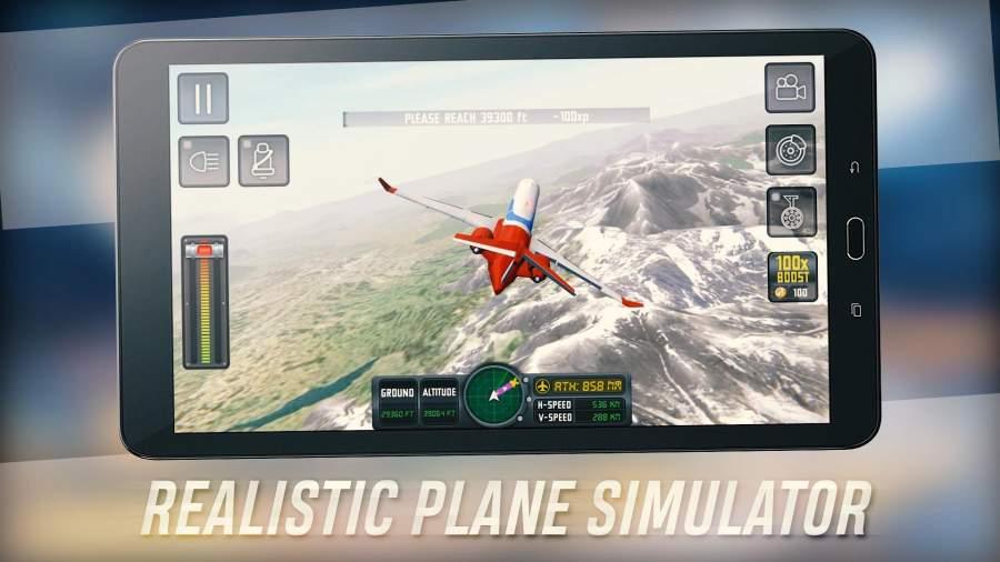 飞行模拟2018截图1