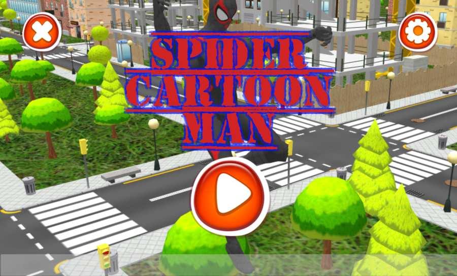 超凡蜘蛛人截图1