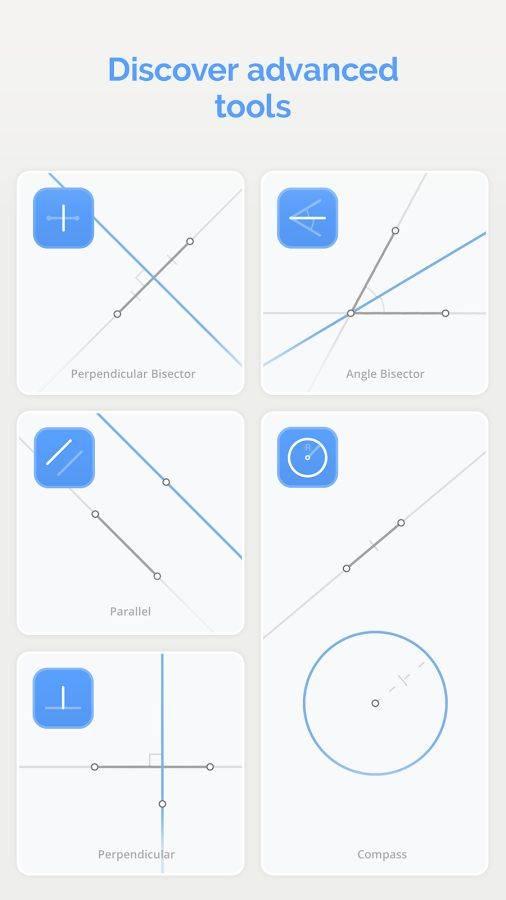 欧几里得几何截图2