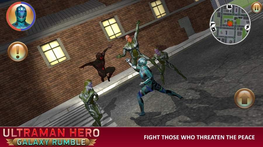 奥特曼银河英雄截图1