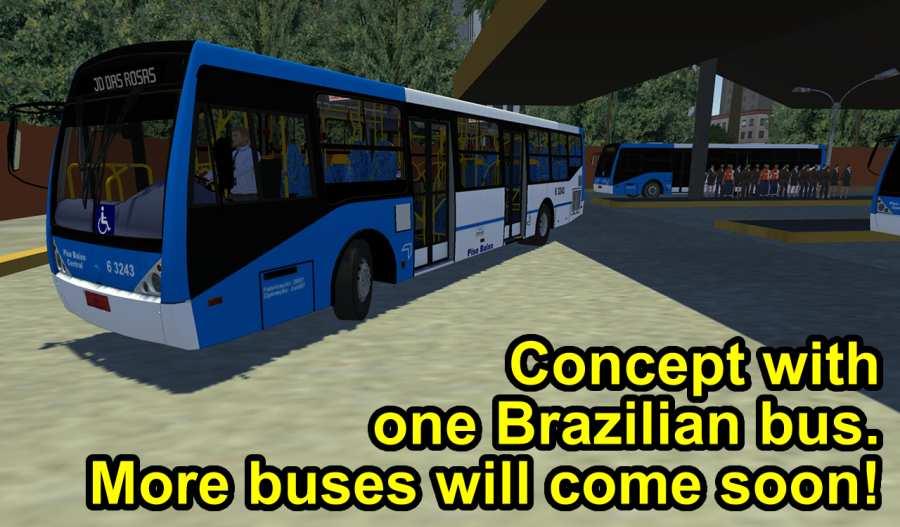 宇通巴士模拟截图0