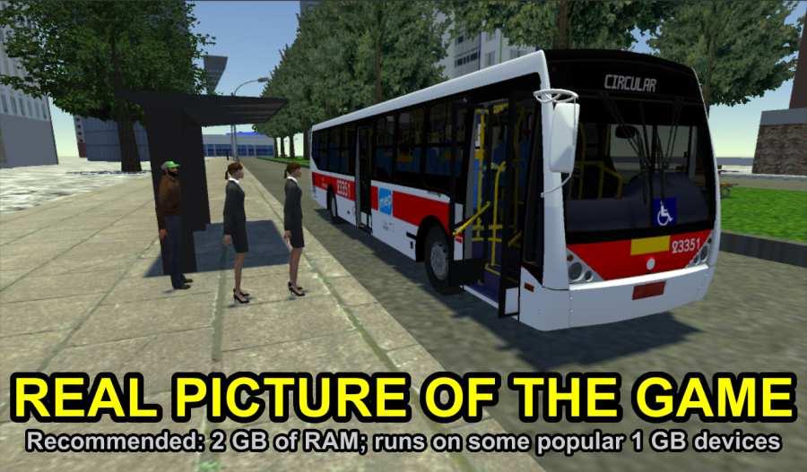宇通巴士模拟截图2