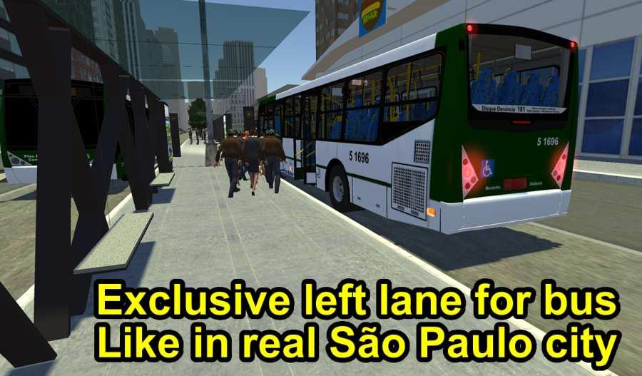 宇通巴士模拟截图4
