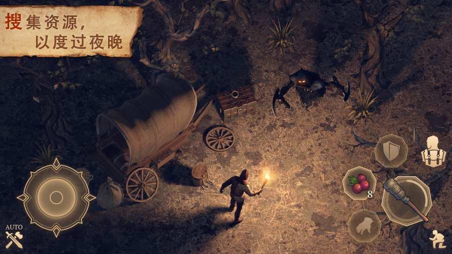 冷酷灵魂:黑暗幻想生存游戏截图4