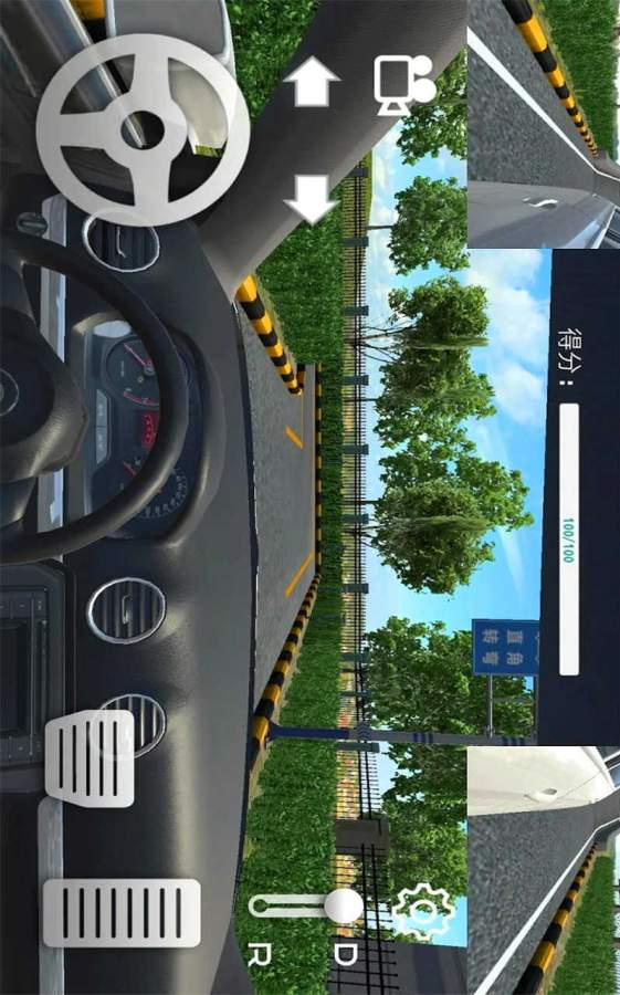 路考模拟场景截图4