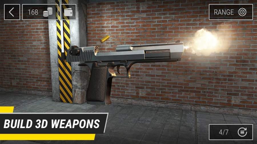 3D真实枪械模拟器截图1