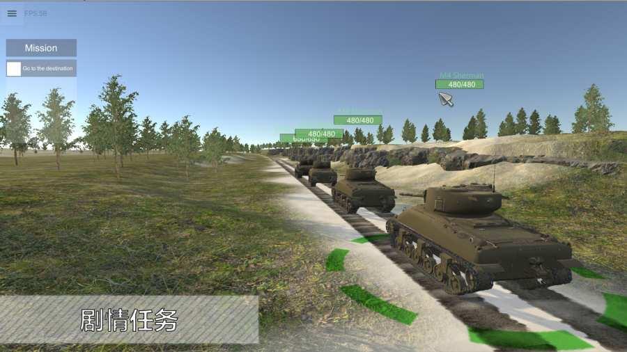 小坦克大战 测试版截图2