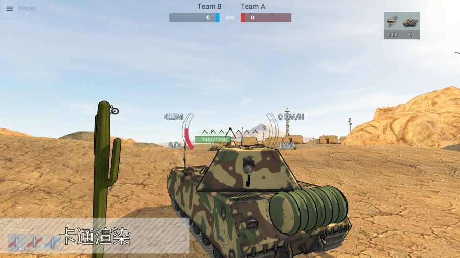小坦克大战 测试版截图4