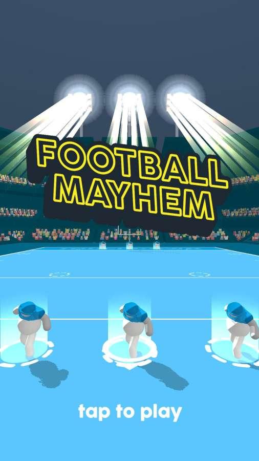 橄榄球大作战截图3