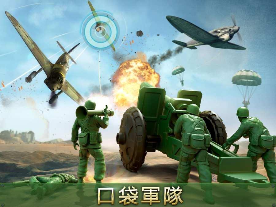 绿色军团截图3