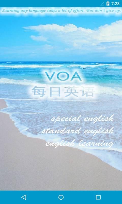 VOA每日英语截图1