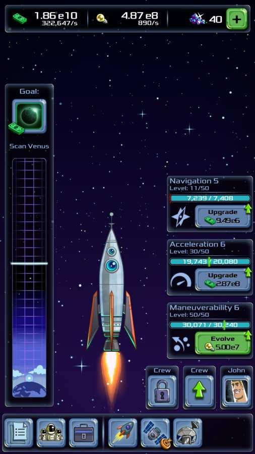 空转大亨:太空公司