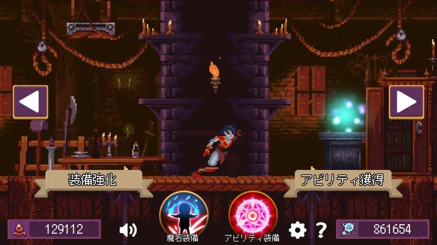 暗黑骑士-暴走动作RPG截图2