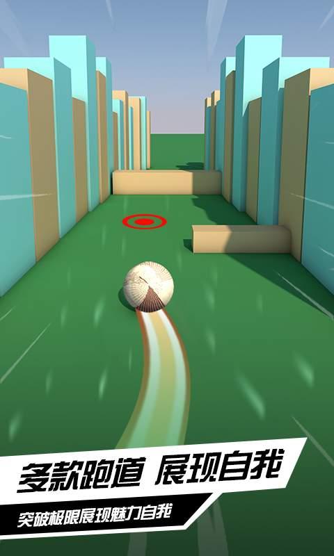 疯狂的球球2截图1