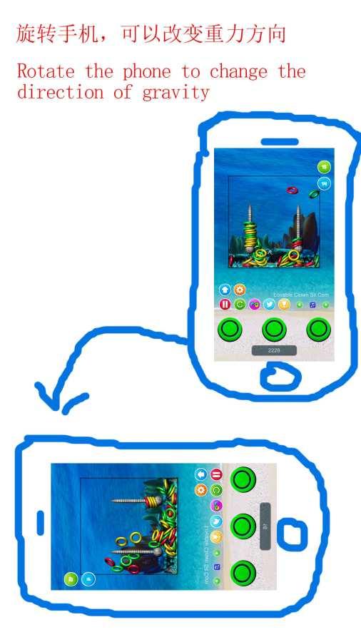 水压游戏机模拟器 测试版截图4