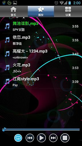 開箱:TuneBox Wifi無線音樂傳輸串流(Airplay / DLNA) | 風揚名@Blog