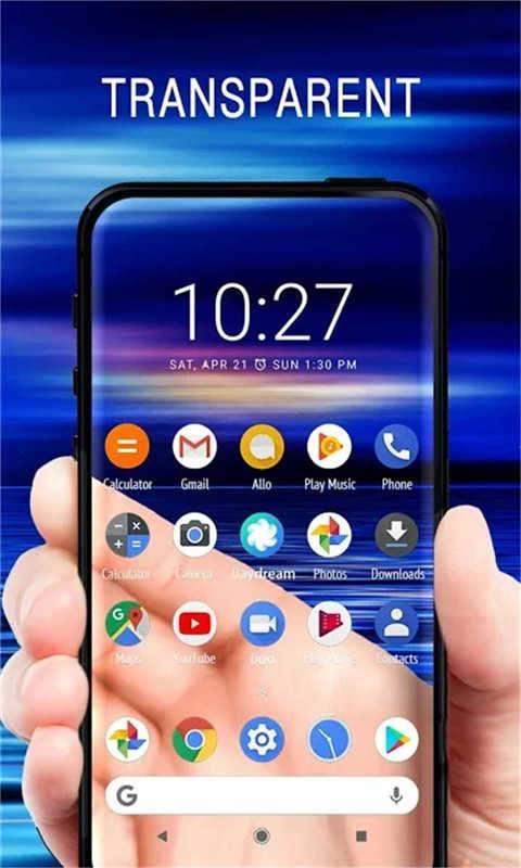 手機透明屏幕特效截圖2