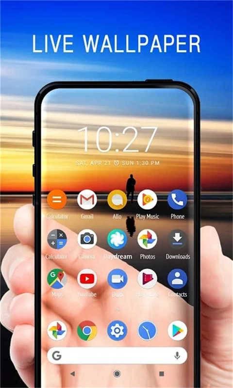 手機透明屏幕特效截圖3