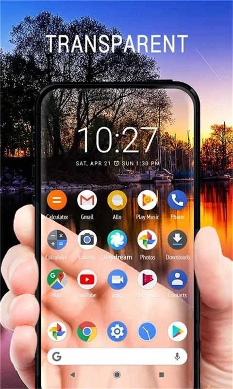 手機透明屏幕特效截圖4