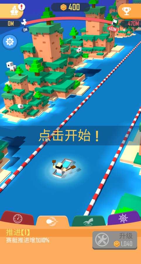 跳跃骑士:疯狂的舰艇截图1