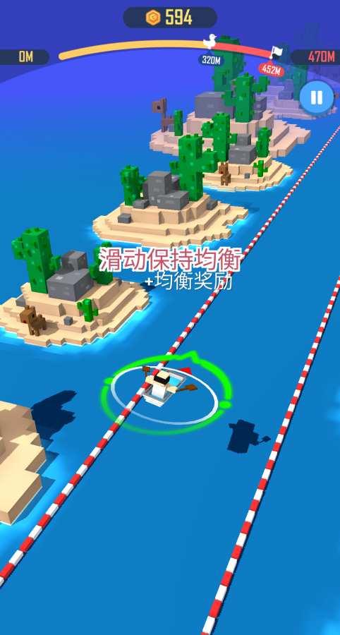 跳跃骑士:疯狂的舰艇截图2