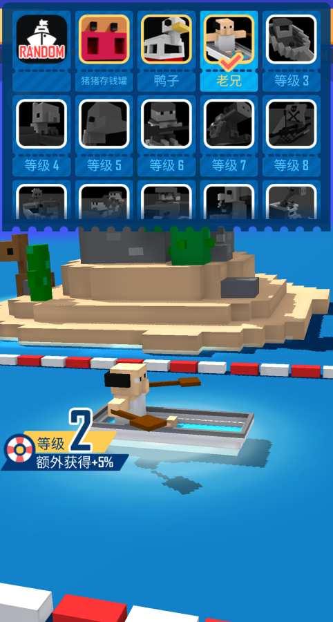 跳跃骑士:疯狂的舰艇截图3